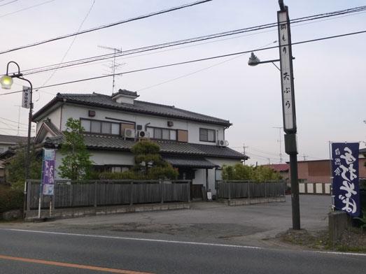 埼玉県羽生市蕎麦さいとうの特盛りそば002