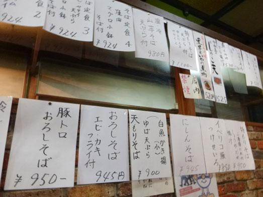 埼玉県羽生市蕎麦さいとうの特盛りそば007