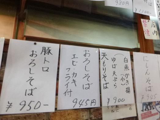 埼玉県羽生市蕎麦さいとうの特盛りそば009