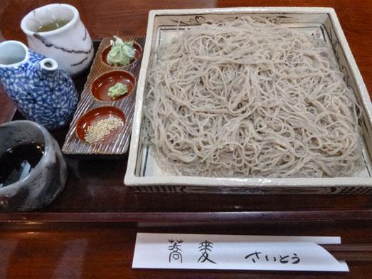 埼玉県羽生市蕎麦さいとうの特盛りそば012