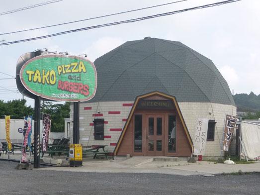 多古ピザ&バーガーカフェのメニューはデカ盛り002