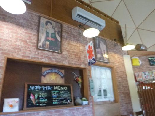 多古ピザ&バーガーカフェのメニューはデカ盛り007