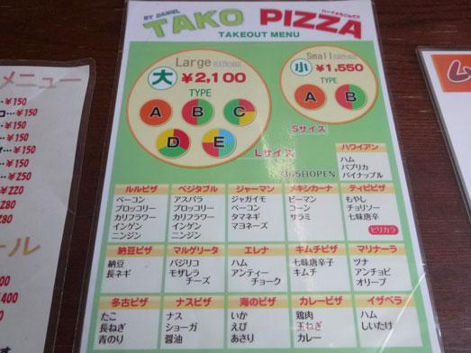 多古ピザ&バーガーカフェのメニューはデカ盛り008