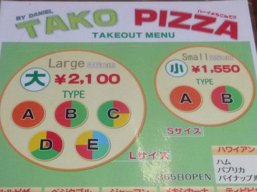 多古ピザ&バーガーカフェのメニューはデカ盛り009