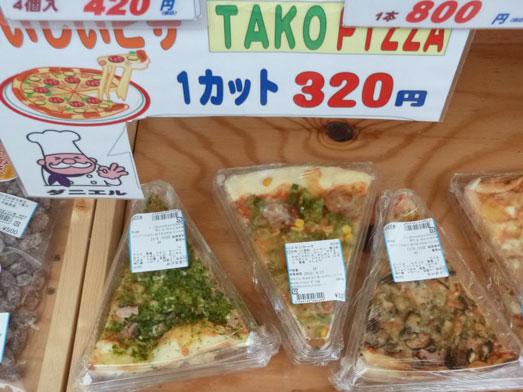 多古ピザ&バーガーカフェのメニューはデカ盛り021
