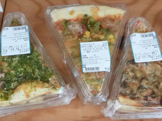 多古ピザ&バーガーカフェのメニューはデカ盛り022
