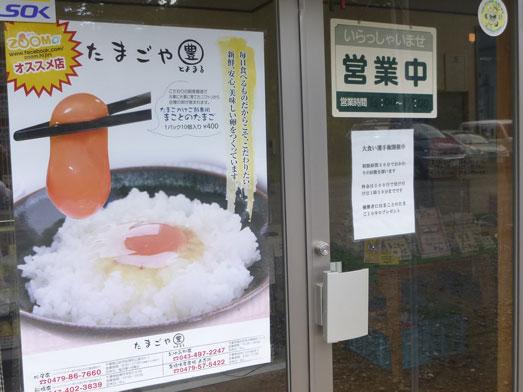 たまごや豊丸卵かけご飯おかわり自由大食い選手権006