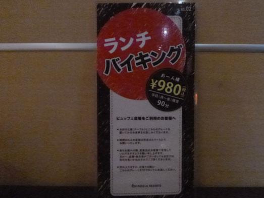 神田神保町のサンダーバードカフェ009