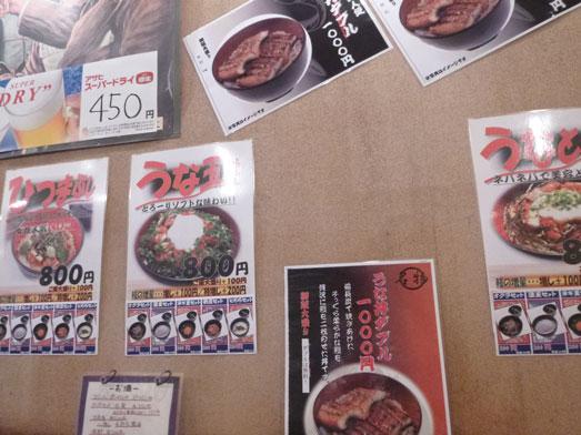 宇奈とと神田うな丼ダブルご飯大盛り無料008