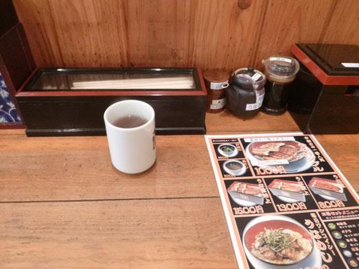 宇奈とと神田うな丼ダブルご飯大盛り無料009