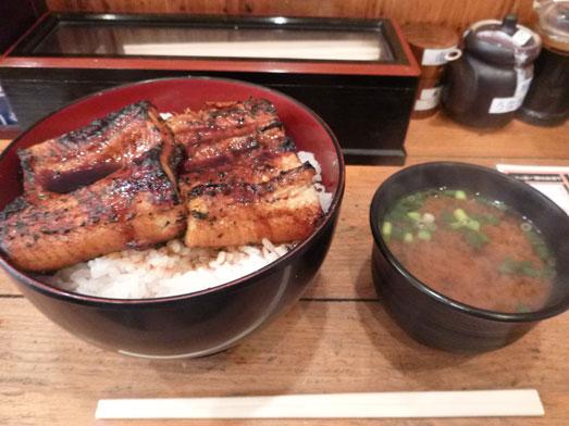 宇奈とと神田うな丼ダブルご飯大盛り無料017