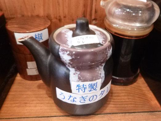 宇奈とと神田うな丼ダブルご飯大盛り無料019