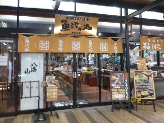 越後湯沢ぽんしゅ館魚沼の畑惣菜バイキング食べ放題003