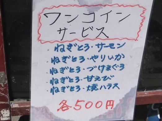 若狭家秋葉原店のお値打ち丼390円007