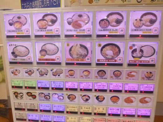 ゆで太郎で無料クーポンもりそば特盛り006