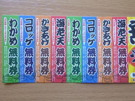 ゆで太郎で無料クーポンもりそば特盛り009