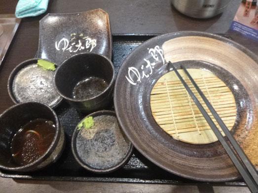 ゆで太郎で無料クーポンもりそば特盛り022