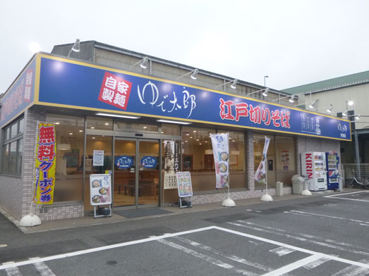 ゆで太郎千葉市新港店で朝そばモーニング029