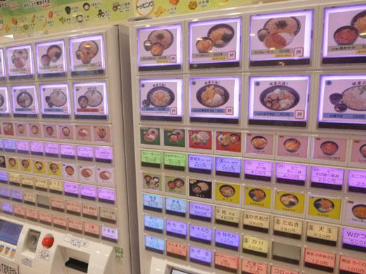 ゆで太郎千葉市新港店で朝そばモーニング034