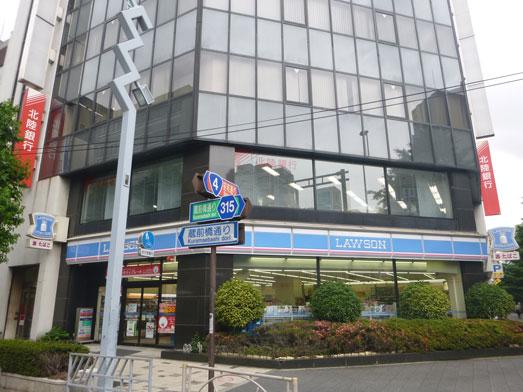 ゆで太郎上野五丁目店かつ丼ランチにクーポン053