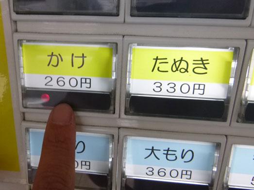 ゆで太郎上野五丁目店かつ丼ランチにクーポン056