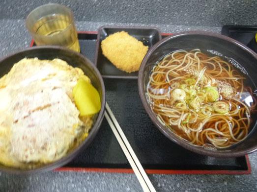ゆで太郎上野五丁目店かつ丼ランチにクーポン060