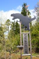 あちこち恐竜だらけ