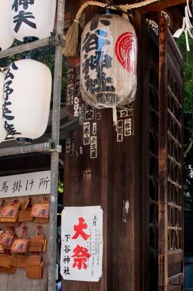 下谷神社大祭4