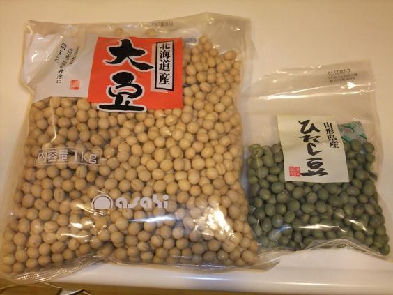 自宅で大豆1