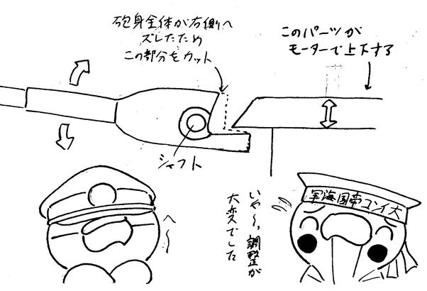 20131215_2654_s.jpg