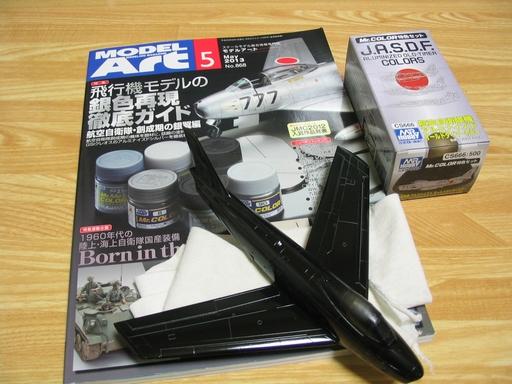 IMG_7995_s.jpg