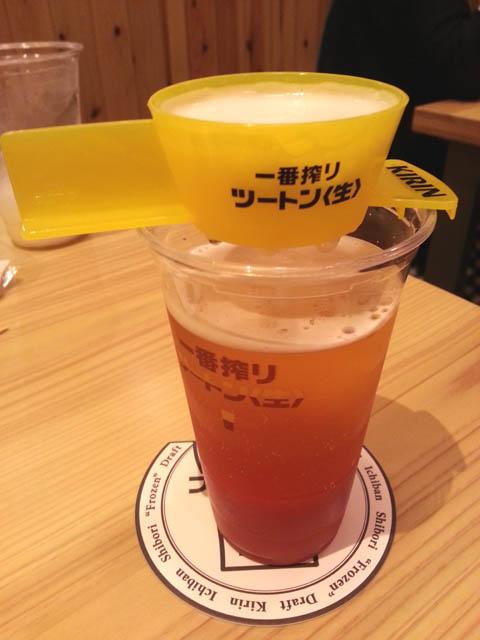 kirin_beer_009.jpg