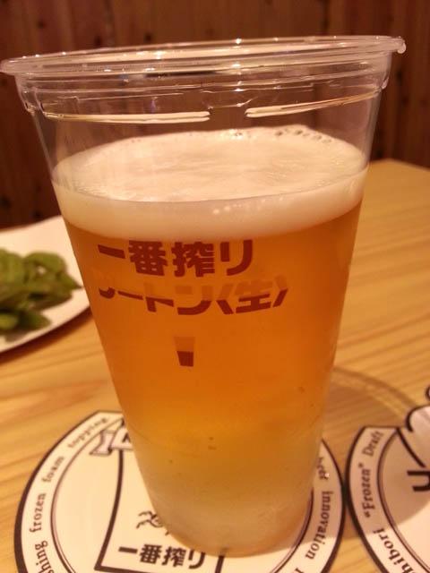 kirin_beer_011.jpg