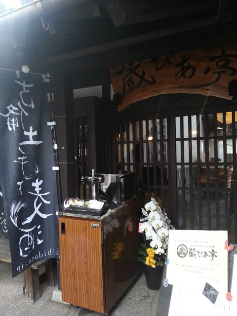 kurabia_iten_004.jpg