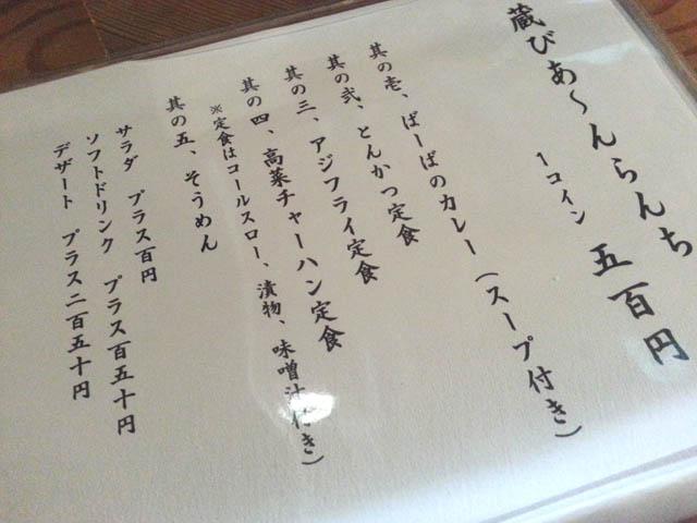 kurabia_iten_010.jpg