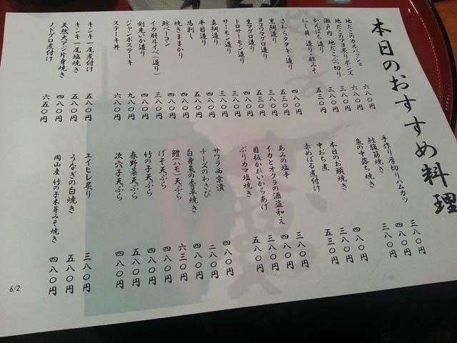 sakabayashi_004_20130610205611.jpg