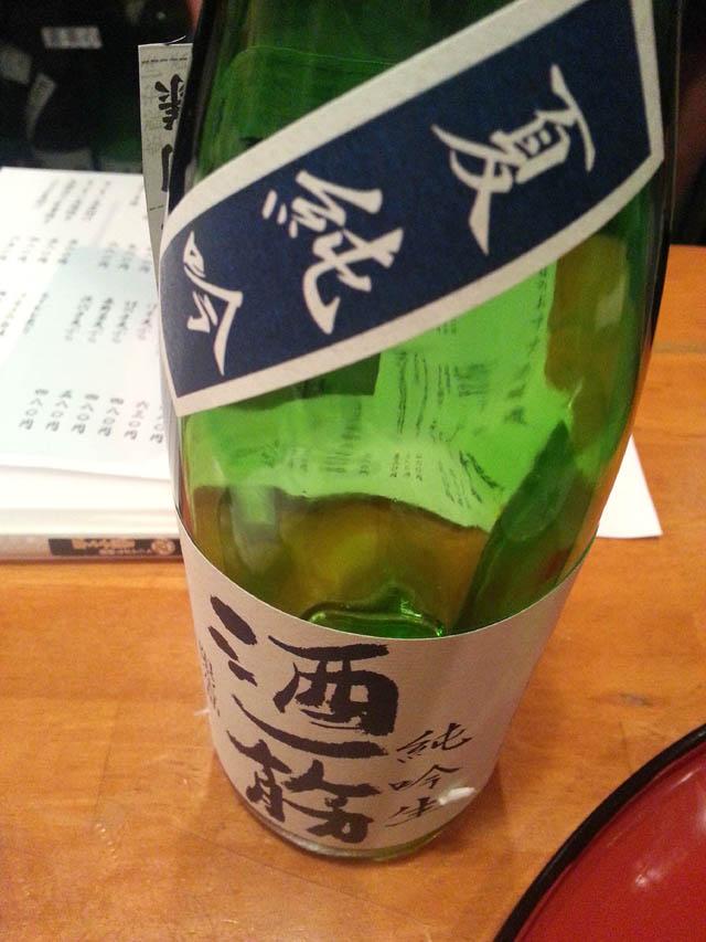 sakabayashi_008.jpg