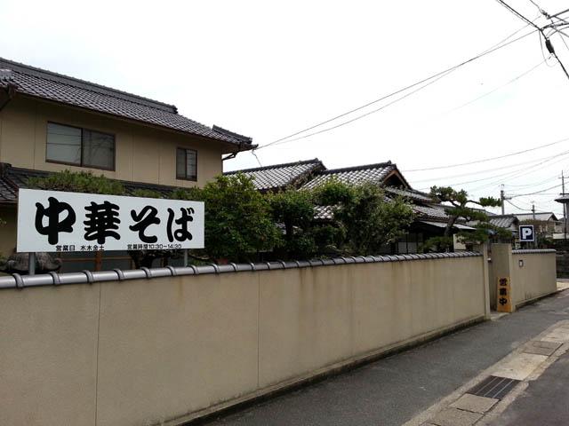 tukinoutuwa_002.jpg