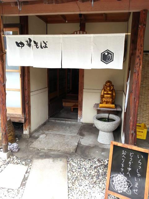 tukinoutuwa_006.jpg