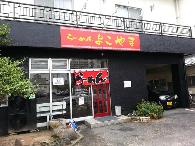 yokoyama_006.jpg