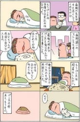 【涙腺注意】このマンガを読んでると涙が出てきて困る・・・ 10