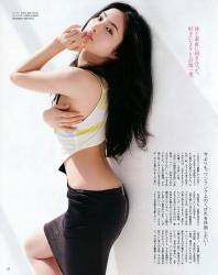 ishihara satomi03