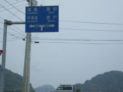 he-5-01.jpg