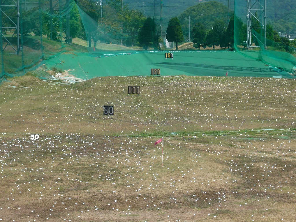 みのる ゴルフ 山陽