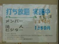 P1100584.jpg