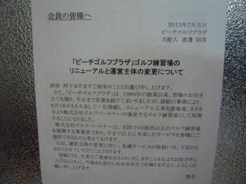 P1120215.jpg