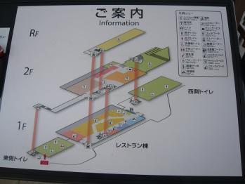 P1120336.jpg