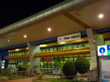 2013PuneAirport.jpg