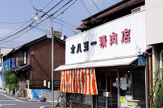 瀬戸町2-5