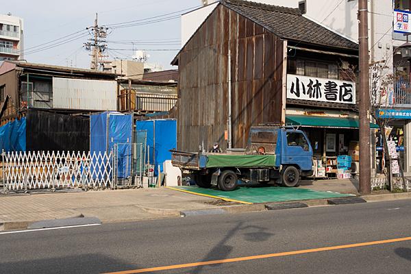 尾頭橋2-9